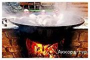Фото из тура Закарпатье рецепт бодрости... СПА & Релакс, 29 декабря 2017 от туриста Белка