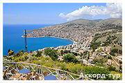 День 3 - відпочинок на Адріатичному узбережжі - Дуррес - Круя - Тирана