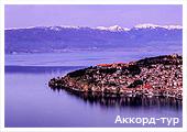 День 8 - Охрид – Охридское озеро