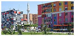День 7 - Тирана - Круя - Охрід