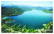 День 2 - Грац – Клагенфурт – озеро Вертерзее