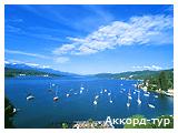 День 2 - Каринтія – озеро Вертерзее – Клагенфурт-ам-Вертерзе