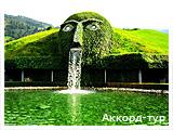 День 10 - Отдых на Альпийских озерах Зальцкаммергута - Зальцбург - Зальцкаммергут - Музей Сваровски