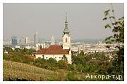 День 9 - Баден – Відень – Будапешт