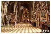 День 2 - Будапешт – Купальни Сечени – Балатон – Секешфехервар – Тихань – Хевиз – Вена