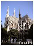 День 3 - Вена – Дворец Бельведер – Шенбрунн – Баден – Венский лес – Балатон – Тихань – Хевиз