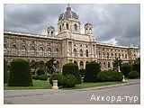 День 3 - Вена – Дворец Бельведер – Шенбрунн – Будапешт