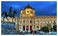 День 2 - Вена