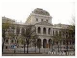 День 4 - Вена