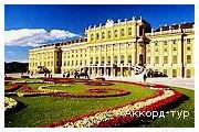 День 6 - Баден - Відень - Віденський ліс - Палац Бельведер - Шенбрунн - Братислава
