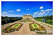 День 3 - Вена – Дрезден – Саксонская Швейцария