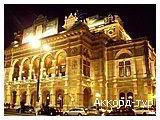 День 8 - Відень