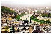 День 4 - Будапешт - Відень - Шенбрунн