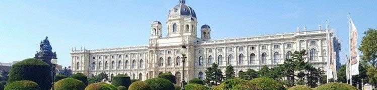 Вена - фотография Музея истории искусств