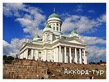 День 4 - Хельсинки - Крепость Свеаборг
