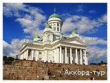 День 4 - Гельсінкі - Фортеця Свеаборг