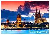 День 4 - Франкфурт - Кельн