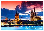 День 4 - Франкфурт - Кёльн