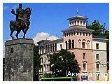 День 5 - Кутаиси - Тбилиси