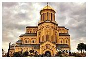 День 2 - Тбилиси