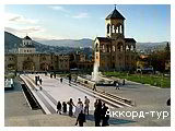 День 6 - Тбилиси - Мцхета