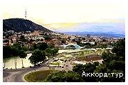 День 5 - Тбилиси