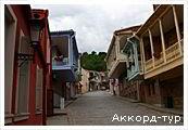 День 2 - Тбилиси - Кахетия