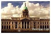 День 9 - Дублін