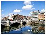День 2 - Дублин