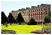 День 4 - Лондон - Вестмінстерське абатство - Хемптон Корт