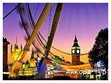 День 1 - Лондон