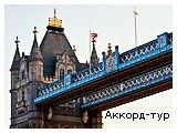День 6 - Лондон - Віндзорський замок