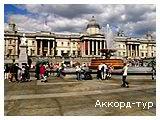 День 14 - Лондон