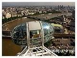 День 4 - Лондон