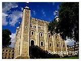 День 6 - Лондон - Виндзорский замок