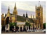 День 4 - Вестминстерское Аббатство
