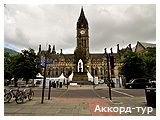 День 3 - Манчестер