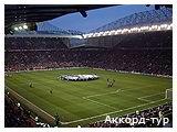День 4 - Манчестер - Ливерпуль