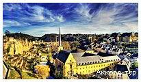 День 9 - Люксембург - Баден-Баден