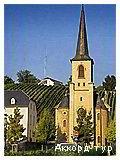 День 11 - Реймс - Люксембург