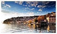 День 3 - Охрид - Охридское озеро