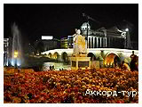 День 8 - Охрід - Скоп'є