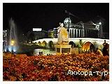 День 8 - Охрид - Скопье