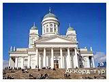 День 4 - Таллин – Хельсинки – Крепость Свеаборг