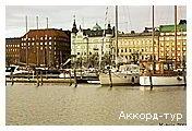 День 5 - Гельсінкі – Таллінн