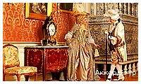 День 6 - Рига - Рундальский дворец - Сигулда - Турайда