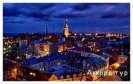 День 5 - Таллин - Вильнюс