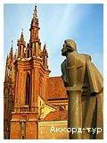 День 2 - Вильнюс - Рига