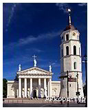 День 2 - Вильнюс - Тракай - Рига