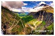 День 7 - Олесунн - Дорога Тролів - Гейрангерфіорд